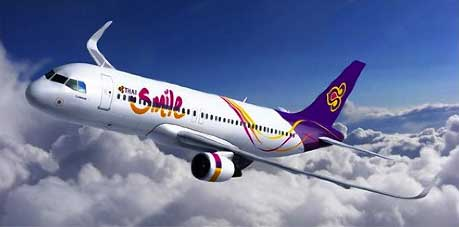 «Улыбка» Thai Airways